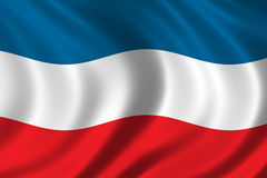 Flag of Yugoslavia. Waving in the wind Royalty Free Stock Image