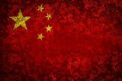 Flaga Chiny royalty ilustracja