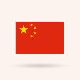 Flaga Chiny Zdjęcia Royalty Free