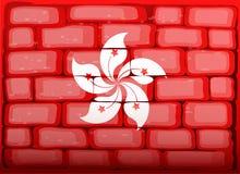 Flaga HongKong malował na ścianie Zdjęcie Royalty Free