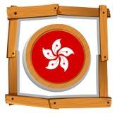 Flaga Hongkong w drewnianej ramie Obrazy Stock