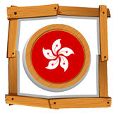 Flaga Hongkong w drewnianej ramie Obraz Royalty Free
