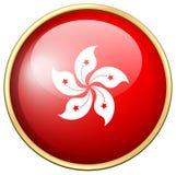 Flaga Hongkong w round ikonie Fotografia Royalty Free
