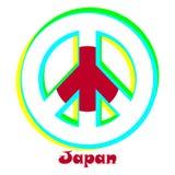 Flaga Japonia jako znak pacyfizm ilustracji