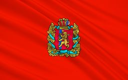 Flaga Krasnoyarsk krai, federacja rosyjska royalty ilustracja
