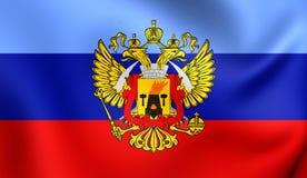 Flaga Lugansk People& x27; s republika Zdjęcia Stock