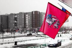 Flaga Moskwa Zdjęcia Stock