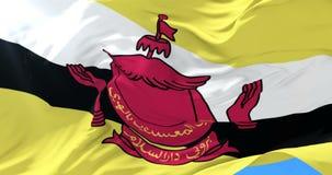 Flaga naród Brunei flaga falowanie przy wiatrem w wolnym, pętla royalty ilustracja
