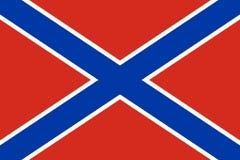 Flaga Novorussia royalty ilustracja