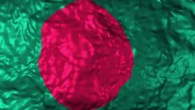 Flaga państowowa Bangladesz royalty ilustracja