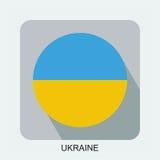 flaga państowowa płaski projekt, Europe flaga, azjata flaga Zdjęcie Stock