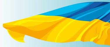 Flaga Ukraina ilustracji