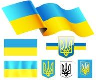 Flaga Ukraina royalty ilustracja