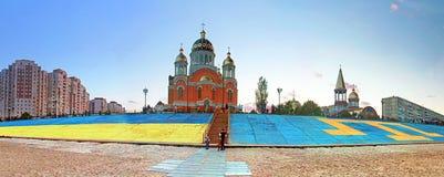 Flaga Ukraina opuszczali na Obolon bulwarze i Krymscy Tatars prawi, Kyiv, Ukraina Fotografia Stock