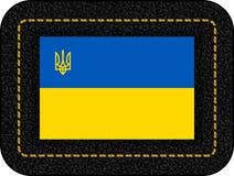 Flaga Ukraina z Trident Wektorowa ikona na Czarnym Rzemiennym Backd royalty ilustracja