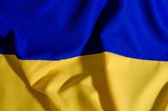 flaga Ukraine zdjęcia stock