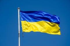 flaga Ukraine zdjęcie stock