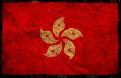 flaga w Hong kongu ilustracji