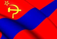 Flagga av armenier SSR royaltyfri illustrationer