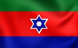Flagga av Bnei Menashe royaltyfri illustrationer