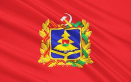 Flagga av Bryansk Oblast, rysk federation Vektor Illustrationer