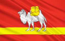 Flagga av Chelyabinsk Oblast, rysk federation stock illustrationer