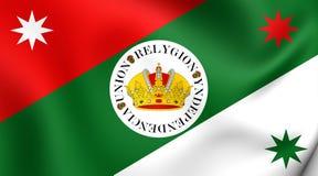 Flagga av infanteri för Iturbide ` s vektor illustrationer