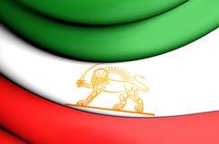 Flagga av Iran 1924 royaltyfri illustrationer