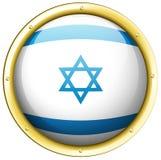 Flagga av Israel på runt emblem Arkivbilder