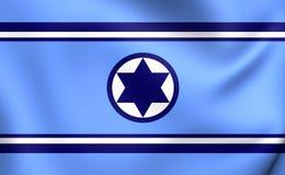 Flagga av Israels försvarsmakten royaltyfri illustrationer