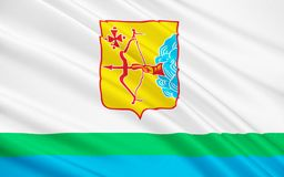 Flagga av Kirov Oblast, rysk federation royaltyfri illustrationer