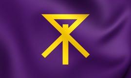 Flagga av Osaka, Japan royaltyfri illustrationer