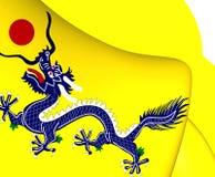 Flagga av Qing Dynasty vektor illustrationer