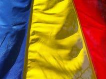 Flagga av Rumänien Royaltyfria Bilder