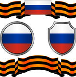 Flagga av Ryssland och det georgievsky bandet Royaltyfria Bilder