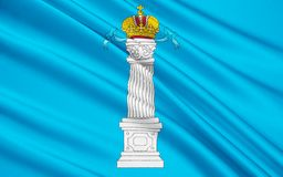 Flagga av Ulyanovsk Oblast, rysk federation vektor illustrationer