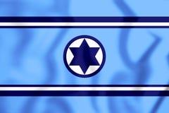 flagga 3D av Israels försvarsmaktlandarmen royaltyfri illustrationer