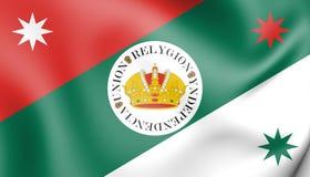 flagga 3D av Iturbides infanteri stock illustrationer