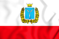 flagga 3D av Saratov Oblast, Ryssland Royaltyfri Fotografi