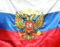 Flagga för rysk federation Arkivbild