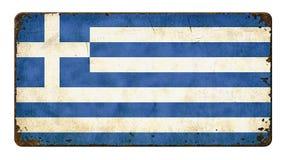 flagga greece Arkivfoto