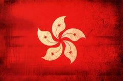 flagga Hong Kong Royaltyfri Foto