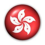 flagga Hong Kong sar royaltyfria foton