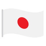 flagga isolerad japan Arkivbild
