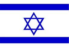 flagga israel Arkivfoton