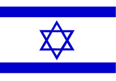 flagga israel stock illustrationer