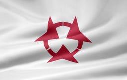flagga japan oita Arkivfoton