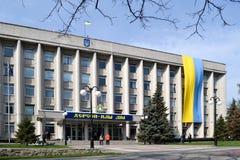 Flagga på stadshus Fotografering för Bildbyråer