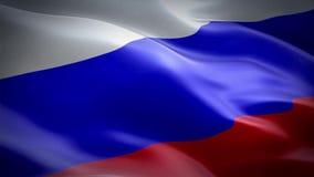 flagga russia stock illustrationer