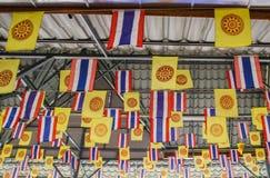 flagga thailand Royaltyfri Bild